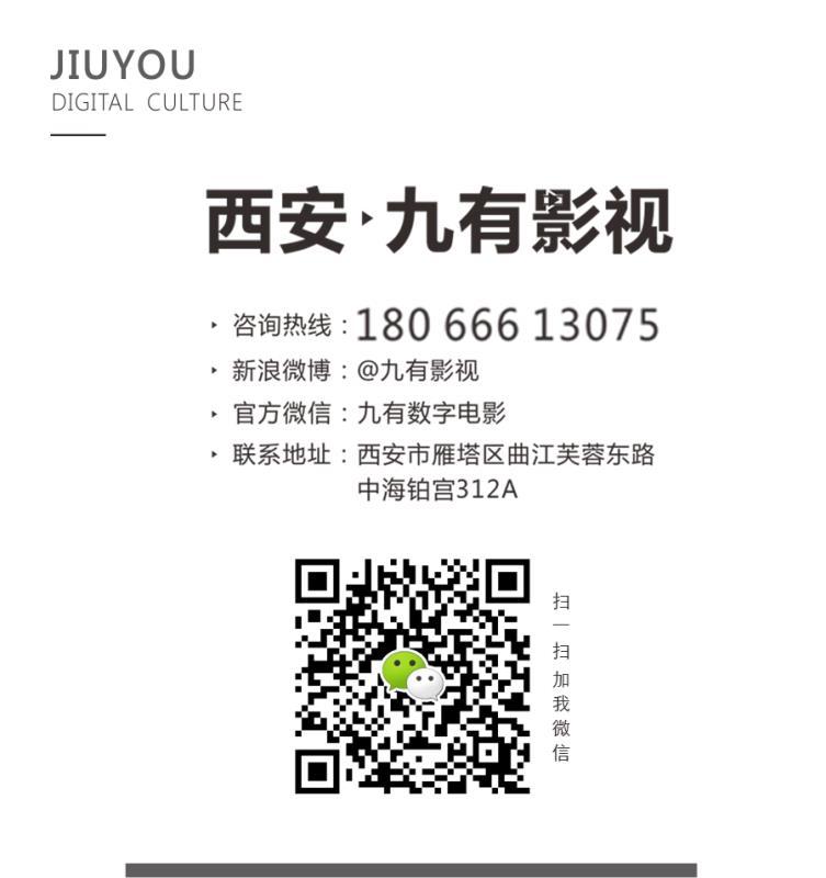 西安企業宣傳片
